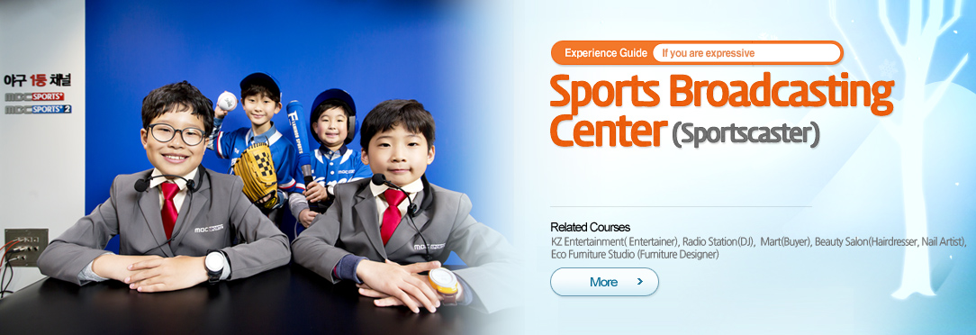 Sports Broadcasting Center